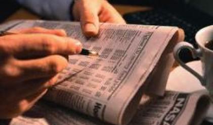Оборот от 32.9 млн. лв. на облигационния пазар през април
