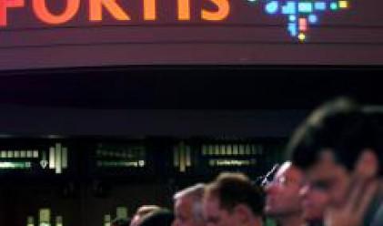 Нетната печалба на Fortis намалява с 31% заради отписвания на активи