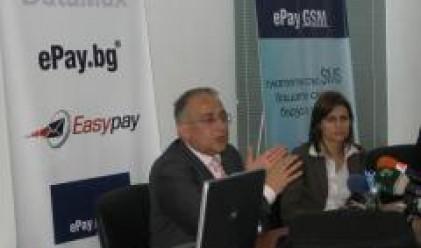 От май българите плащат битовите си сметки със SMS