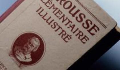 Френската Larousse се впусна в битка с Wikipedia