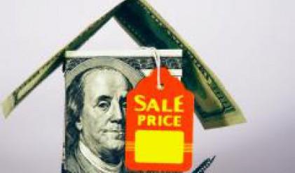 Цените на имотите в САЩ се понижава в две трети от метрополисните градове