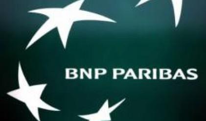 Печалбата на френската BNP Paribas намалява с 21% през първата четвърт на годината