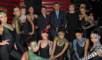 """ПИБ е домакин на световната премиера на кюлчета медальони """"Skins"""""""
