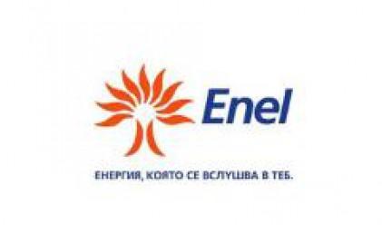 Енел с 1 млрд. евро печалба за първото тримесечие