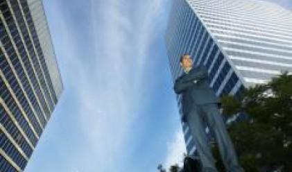 Доверието в световната икономика се е подобрило за втори пореден месец