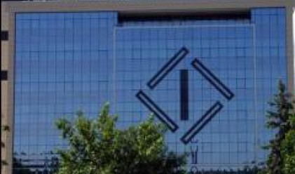 Разпродажби по позицията на ПИБ при старта на търговията