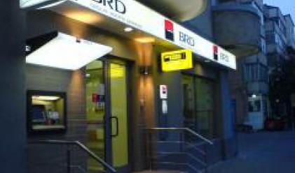 Втората най-голяма румънска банка с ръст от 37% в печалбата си за тримесечието
