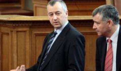 Пирински: Лисабонският договор натовари националните парламенти с нови отговорности