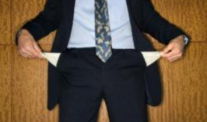 Изпълнителните директори на водещи щатски компании с 15.8% спад в бонусите си
