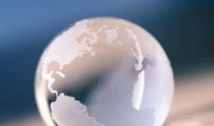 ОН: Световната икономика ще реализира ръст от едва 1.8% през тази година