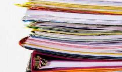 Промени в ОСА на Фазан и Розахим заради Търговския регистър