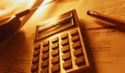 Румънските пенсионни фондове със загуби от 50 млн. евро през 2007 г.