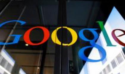 Брюксел предупреди Google във връзка със защитата на личните данни
