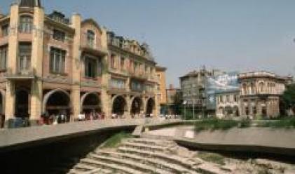Инвестирането в имоти в Пловдив с най-висока доходност