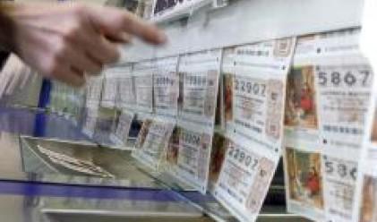 Късметлия спечели 55.6 млн. евро от евролото
