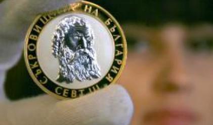 БНБ пуска в обращение сребърна възпоменателна монета със Севт ІІІ