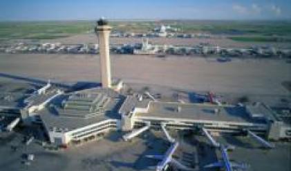 Предстои нова процедура за концесиониране на летище Щръклево в Русе