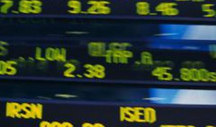 Пазарите в България, Сърбия и Русия с най-голям потенциал