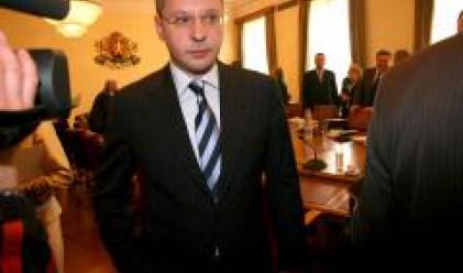 Станишев: В страната се наблюдава тенденция на овладяване на инфлацията