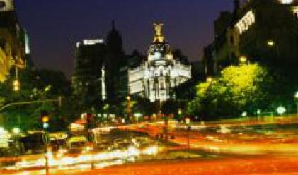 Започва Четвъртата световна среща на българските медии в Мадрид