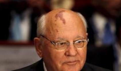 Горбачов си купи вила на остров Пукет