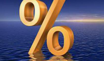 Японската банка запази нивото на лихвите при 0.5% на годишна база