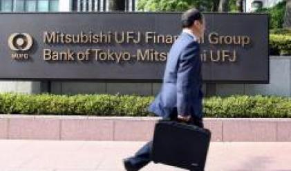 Печалбата на японската Mitsubishi UFJ скача със 71% през последното тримесечие