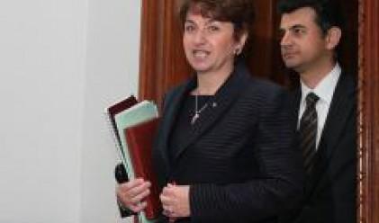 Плугчиева на среща с депутати от опозицията