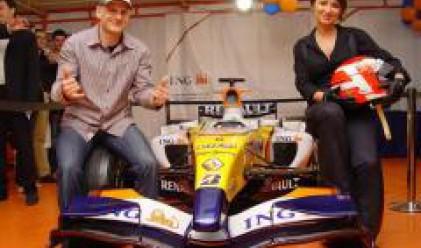 В Пловдив завършва националното турне на болида ING Renault F1 от Формула 1