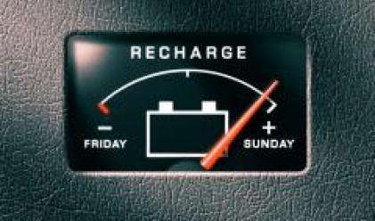 Спарки Елтос и Sanyo Europe ще произвеждат литиево-йонни батерии