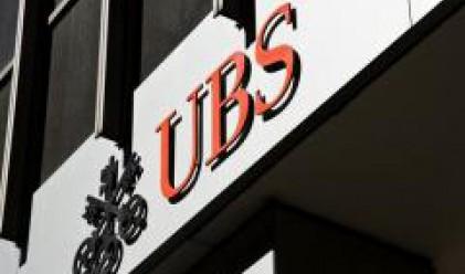 Швейцарската UBS пуска емисия намалени книжа за 15.5 млрд. долара
