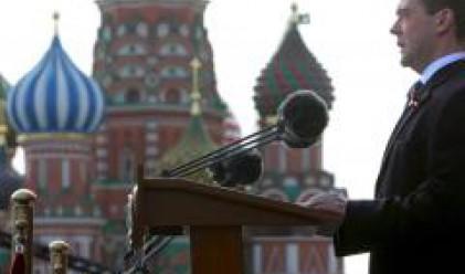 Руският президент Медведев на първо официално посещение в Китай