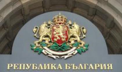 Правителството одобри проект на закон за конфликт на интереси