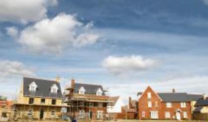 Цените на имотите в САЩ с най-голямо понижение от 17 г.