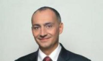Еврохолд България зае първото място в класация