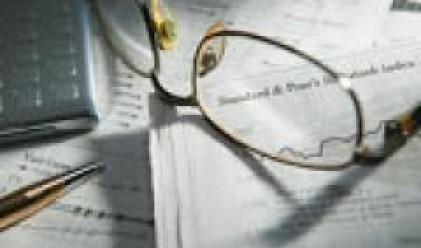 Увеличават акционерното ни участие в капитала на Черноморската банка