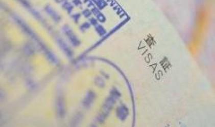 ЕП иска САЩ да преустанови дискриминацията между гражданите на ЕС относно  визите