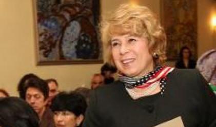 България домакин на Седмицата на социалната политика