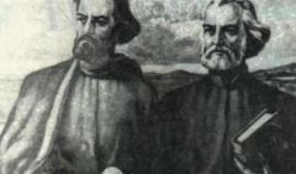 24 май – Ден на славянската писменост и българската просвета и култура