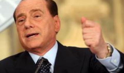 Групата Fininvest на Берлускони с рекордни печалби