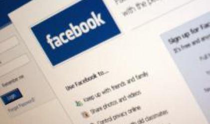 Спекулациите около потенциален публичен дебют на Facebook продължават