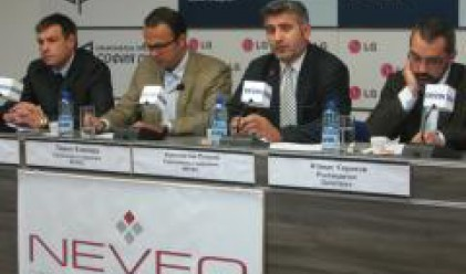 Инвестиционният фонд NEVEQ навлиза на българския пазар