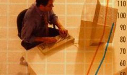 Разпродажби при инфраструктурните дружества при старта на търговията