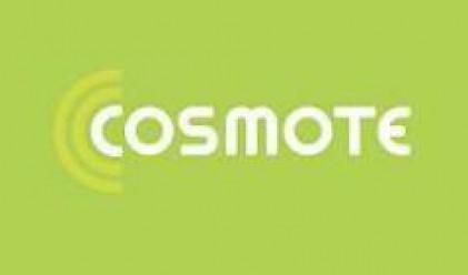 Cosmote сред първите 100 технологични компании в света