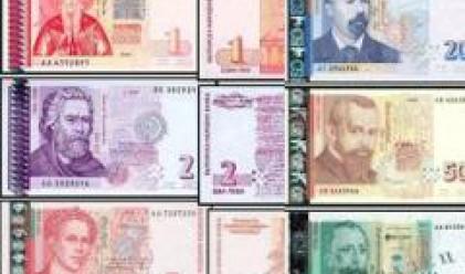 През април 2008 г. широките пари достигат 42.8 млрд. лв.