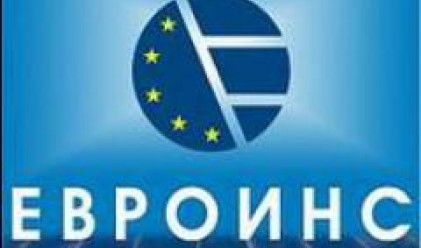 Евро-финанс прекратява регистрацията си като маркет-мейкър при Евроинс