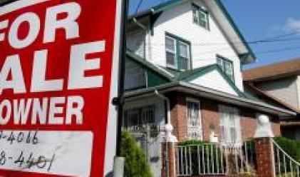 Продажбата на нови жилища в САЩ спада до най-ниски нива от 17 г. насам