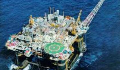 Очаква се първично публично предлагане на OGX Petroleo