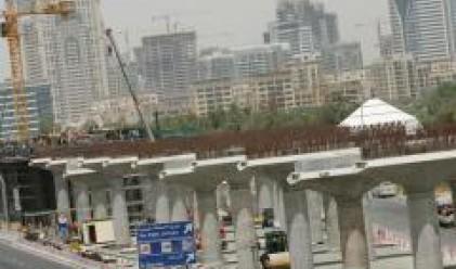 Цените на жилищата в Абу Даби отчитат скок с 53%