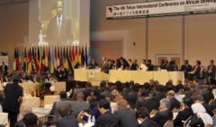 Международна конференция за развитието на Африка